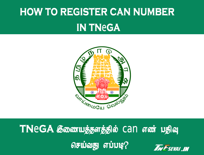 register-can-number-in-tnega