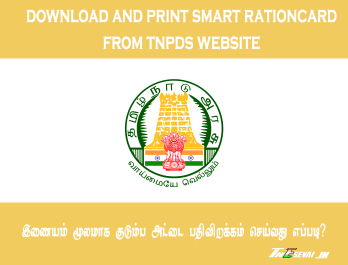download smart card