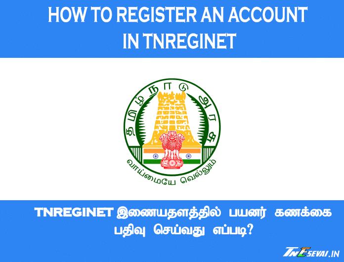 register-account-tnreginet