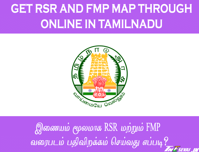 get-rsr-and-fmb-map-through-online-in-tamilnadu