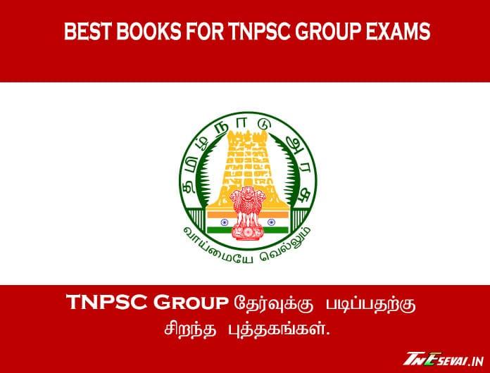 best books for tnpsc exams