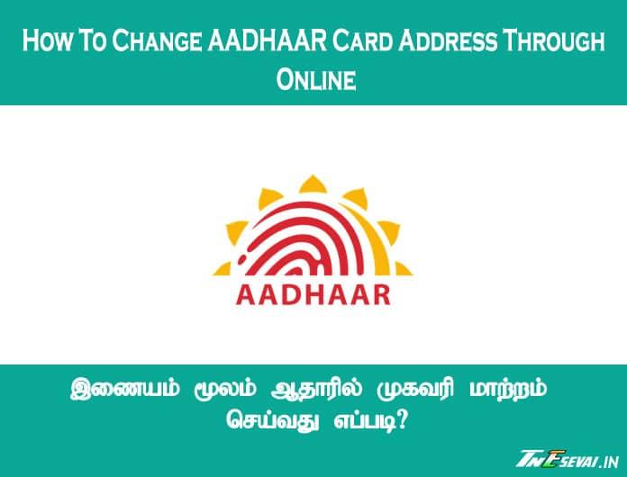 change aadhaar card address online