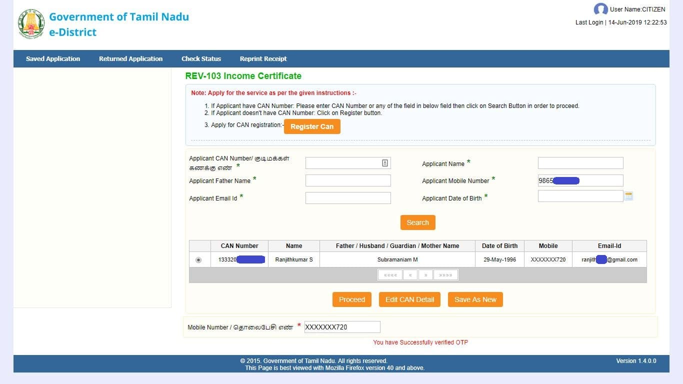 income-certificate-can-number-verify