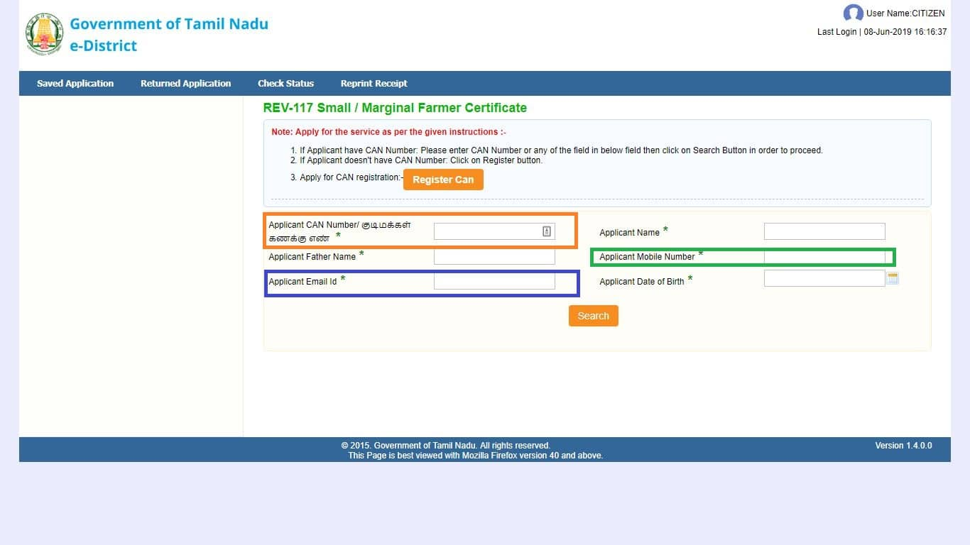 small marginal farmer certificate CAN number search