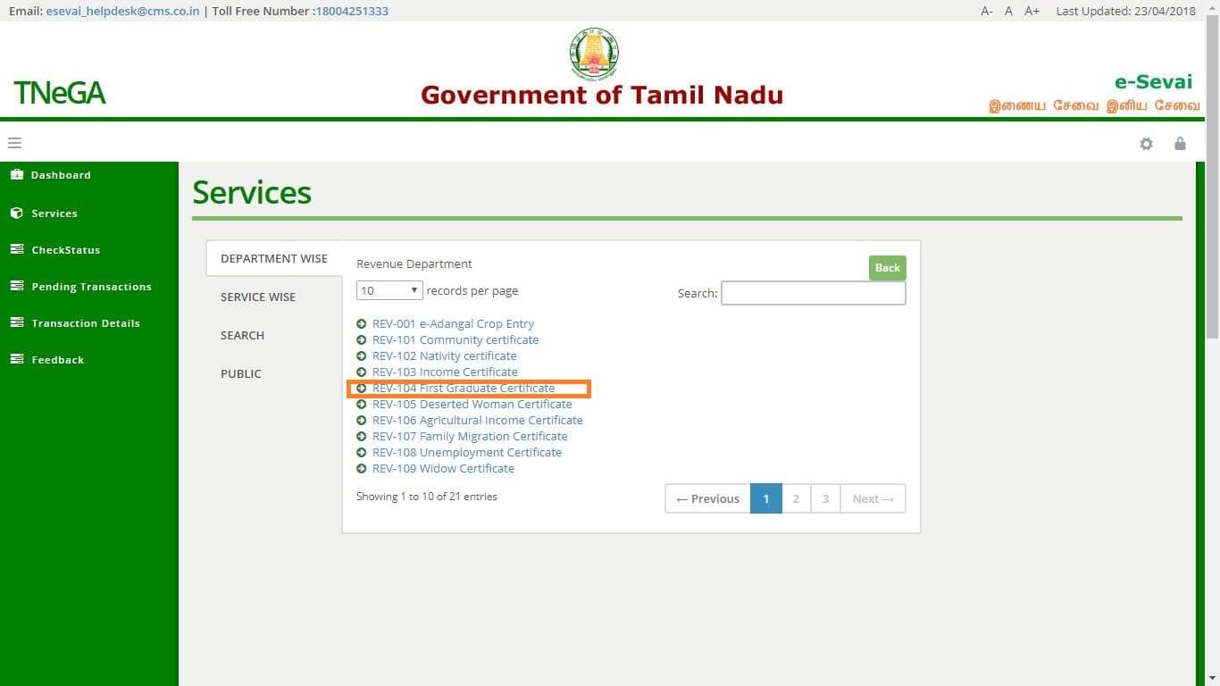 tnega-services-first-graduate-certificate