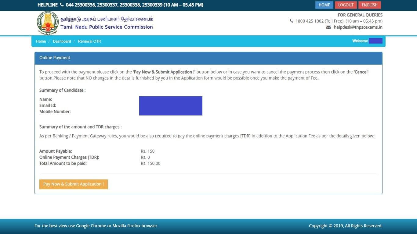 tnpsc payment confirmation