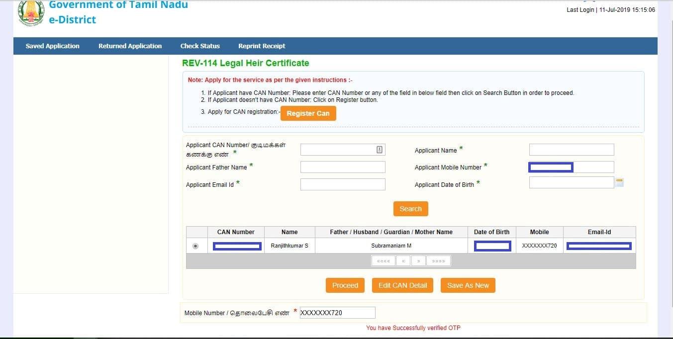 legal heir can number verify
