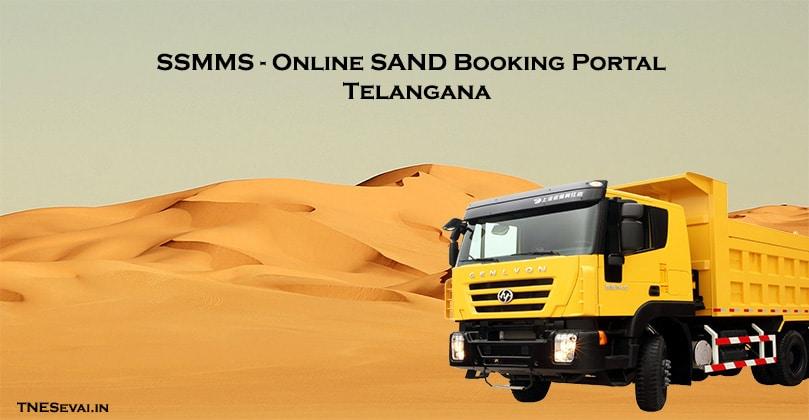 ssmms online sand booking