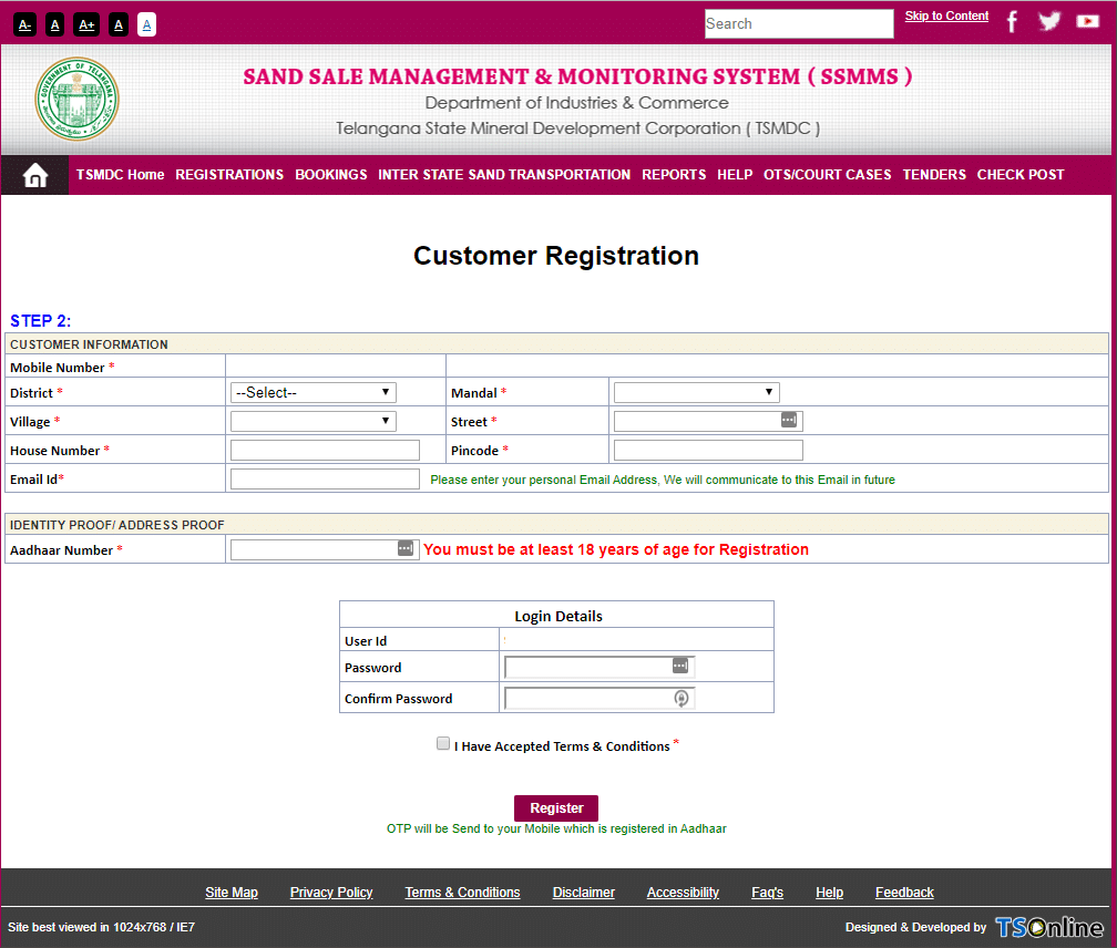 ssmms customer registration form