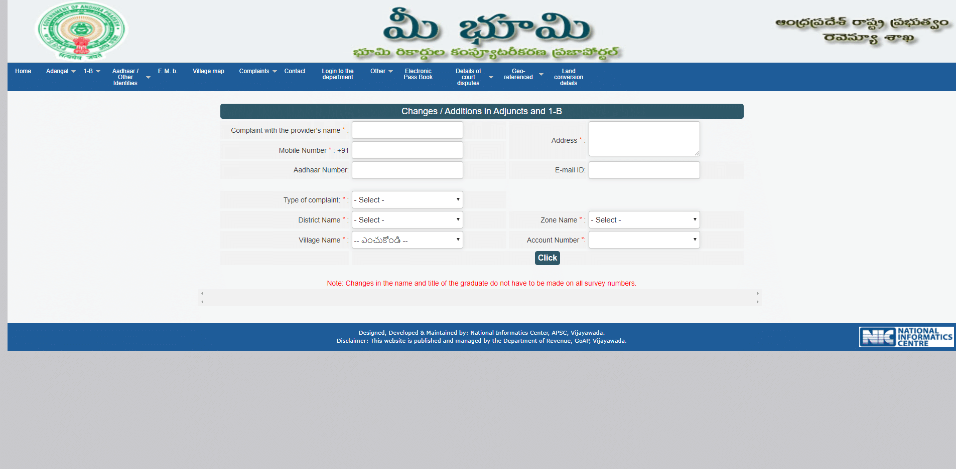 meebhoomi complaint portal
