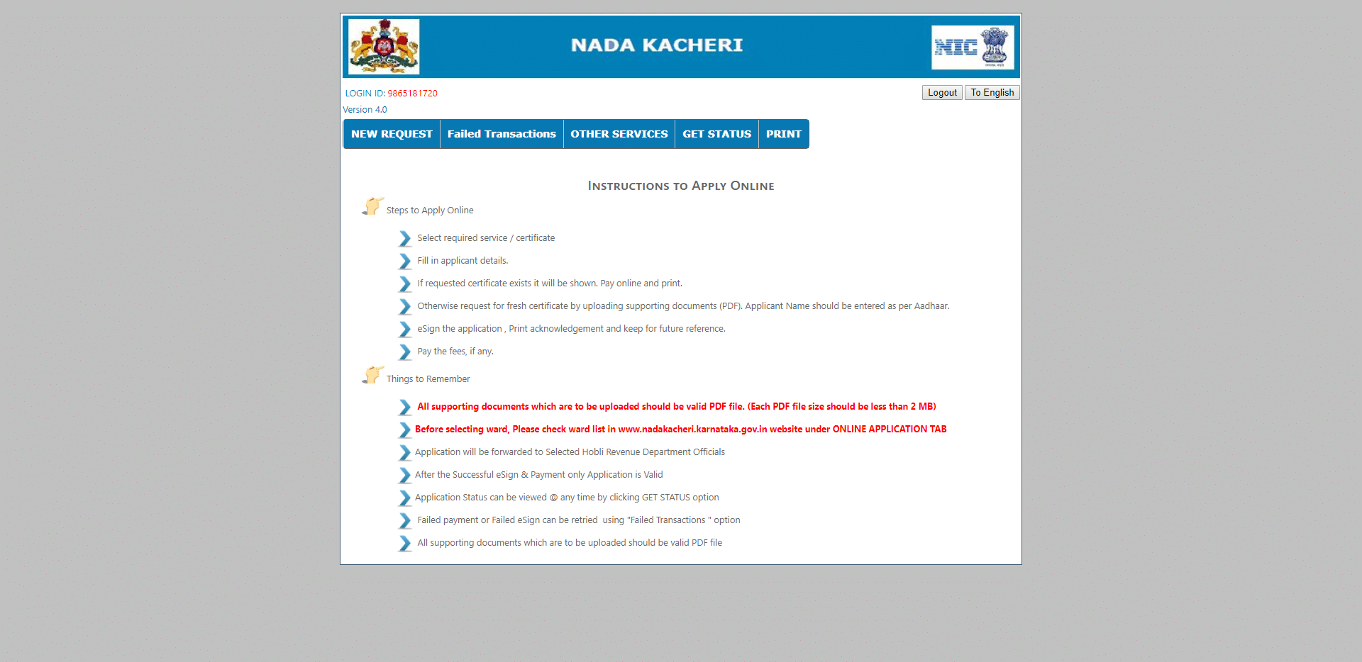karnataka eservices instructions