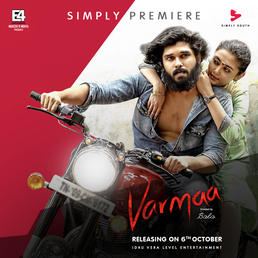 varmaa movie download isaimini moviesda tamilrockers kuttymovies