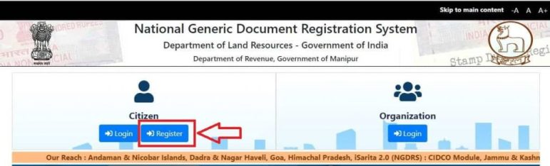 National Generic Document Registration System