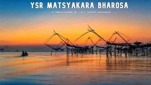 YSR Matsyakara Bharosa