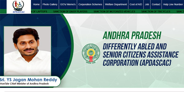 AP Free Laptop Scheme Official Website