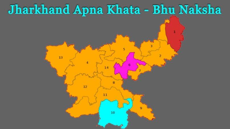 Jharkhand Apna Khata Bhu Naksha
