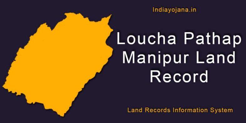 Loucha Pathap Manipur Land Record