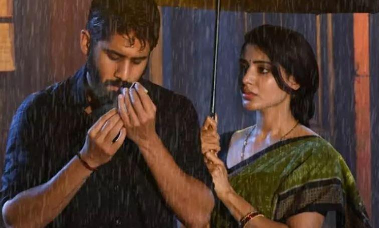 Majili Kannada Version Now Streaming on Prime Video
