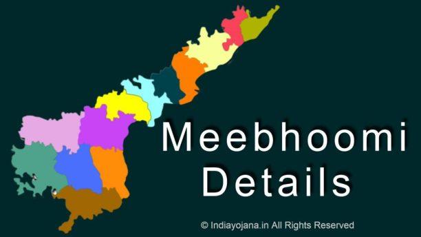 Meebhoomi Details