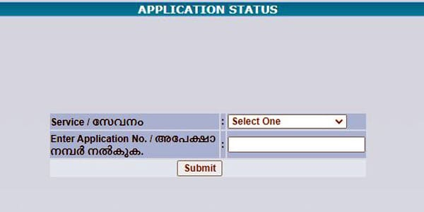 Possession certificate application status