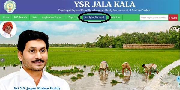 YSR Jalakala Online Application