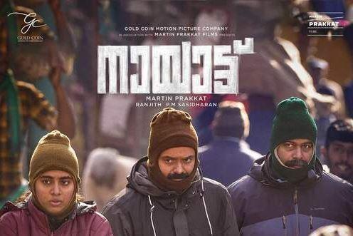 nayattu-ott-release-date