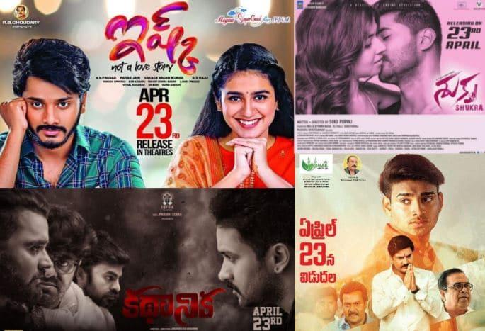 telugu-movies-releasing-on-april-23